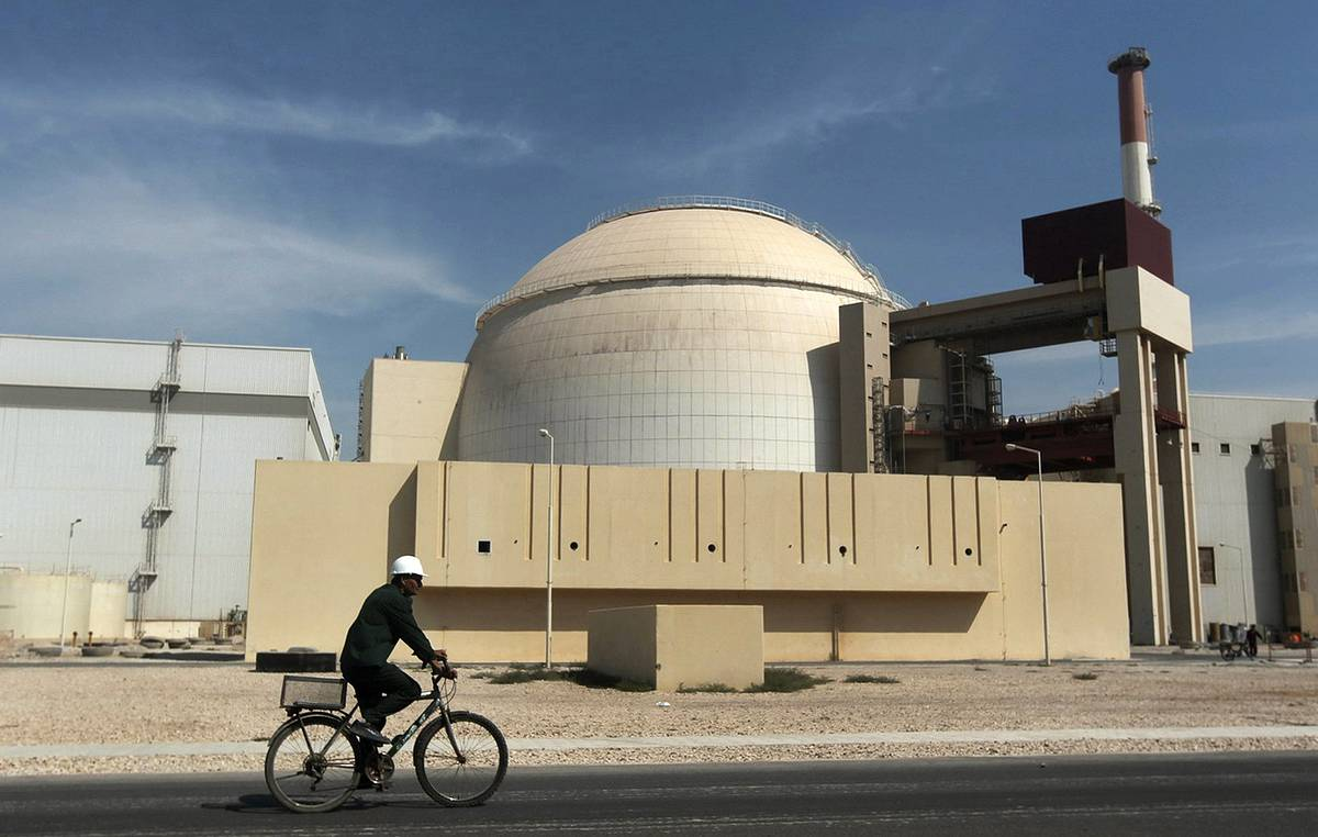Press review: Iran to rev up nuclear program and how Biden's advent will affect Venezuela