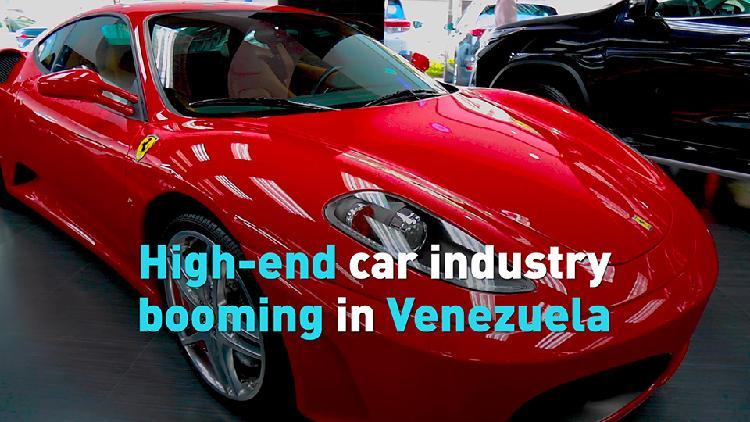 High-end car industry booming in Venezuela