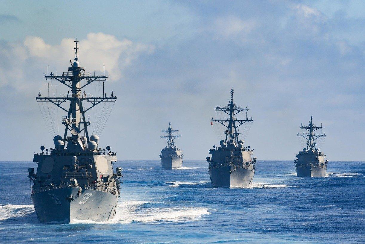 Overkill: Trump Sent Navy Destroyers to Venezuela to Stop the Drug Trade